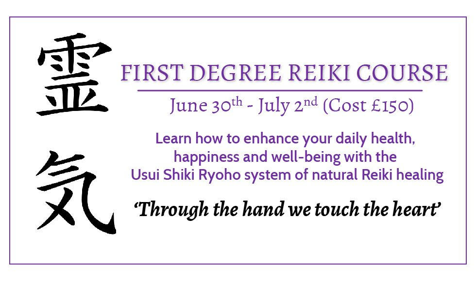 Reiki One course 2017